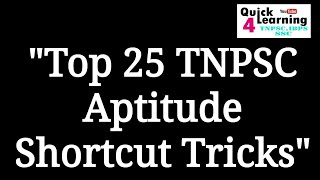 aptitude shortcuts and tricks in tamil - TH-Clip