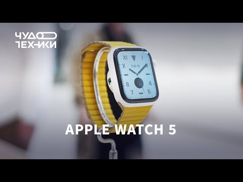 Обзор Apple Watch Series 5