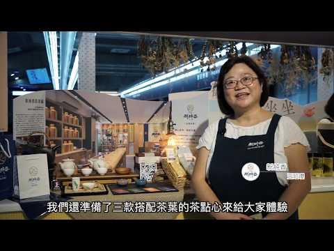 台北造起來快閃型店 新純香