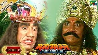 भगवान श्री कृष्णा ने किया पूतना का वध | Mahabharat Stories | B. R. Chopra | EP – 12 - Download this Video in MP3, M4A, WEBM, MP4, 3GP