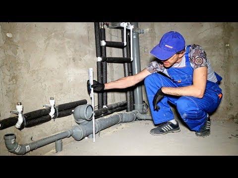 Монтаж труб канализации в доме своими руками