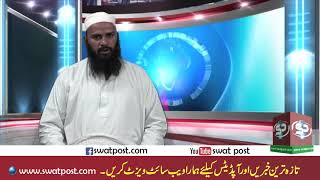 swat-post-ep4-program-islami-talimat-with-molana-shams-ilahi