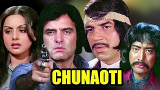 Chunaoti  Full Movie  Feroz Khan  Dharmendra  Neetu Singh  Hindi Action Movie