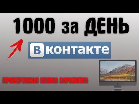 Заработать 700 рублей в интернете