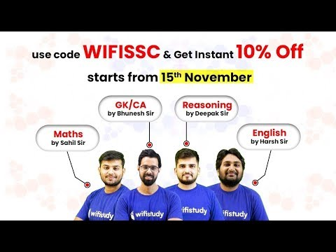 """SSC Complete Course 