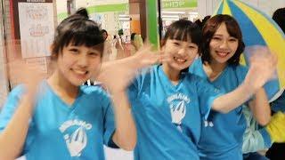 新チーム清流ミナモのお披露目♪ at マーサ21