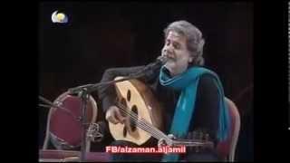 تحميل اغاني احن الى خبز أمي - محمود درويش / مارسيل خليفة MP3