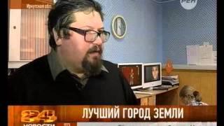 Воинствующая диктатура мэра Усть-Илимска