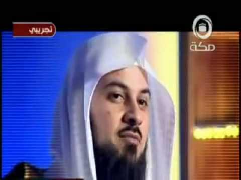 اكبر رجل معمر في العالم مقطع طريف محمد العريفي.