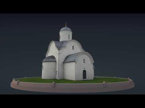 Архиерейский собор русской православной церкви 2013 документы