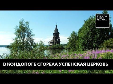 Минеральные воды церковь николая чудотворца в