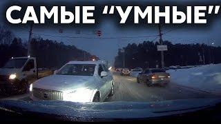 """Подборка САМЫХ """"УМНЫХ"""" водителей #216"""