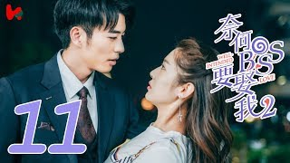 well intended love season 1 eng sub