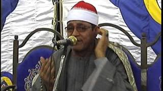 preview picture of video 'القارئ الدكتورمحمدعيطه ختام العريفات فاقوس تصوير السيدعوف'