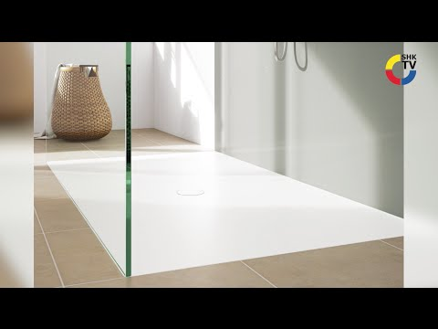 Kaldewei: Bodenebene Duschen