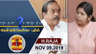(09/11/2019)Kelvikkenna Bathil | Exclusive Interview with H.Raja, BJP National Secretary