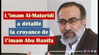 L'imam Al-Maturidi a détaillé la croyance de l'imam Abu Hanifa – Shaykh Ebubekir Sifil