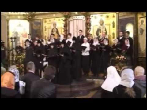 Вьюн над водой, хор Свято-Елисаветинского монастыря
