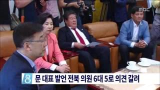 2015년 11월 29일 방송 전체 영상