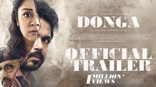 DONGA Trailer