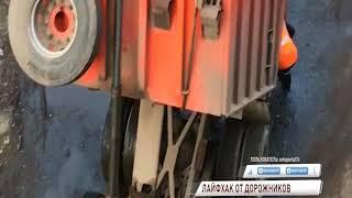 Ноу-хау от ярославских дорожников: огромную яму с водой сразу закатывают асфальтом