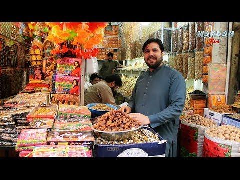 PESHAWAR CITY PAKISTAN