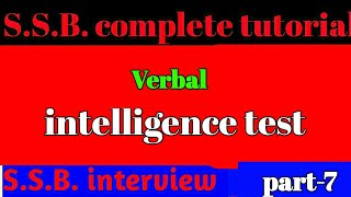 S.S.B.| Verbal intelligence test| complete tutorial|part-7 | kaizen0.1 #ssb