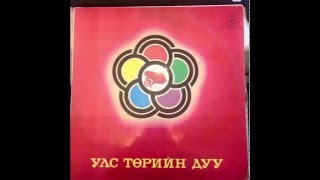 Ээжийн Бүүвэйтэй Хорвоо - Д. Сарантуяа
