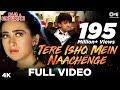 Tere Ishq Mein Naachenge Video Song - Raja Hindustani | Aamir Khan & Karisma Kapoor | Kumar Sanu