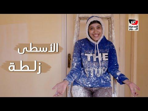 الأسطى زلطة من المنيا للقاهرة رايح جاي.. حكاية بنت صعيدية اسمها هاجر
