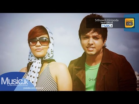 Sithuwili Hiripoda - Hesh Official Full HD Video From www.Music.lk