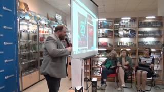 "Презентация проекта публициста, политолога Егора Холмогорова ""100 книг"""
