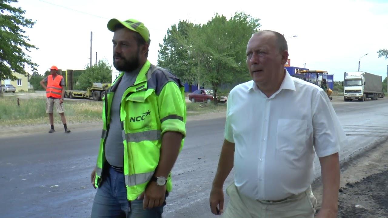 Продовжується капітальний ремонт дороги по вул.Трудова в м.Рубіжне