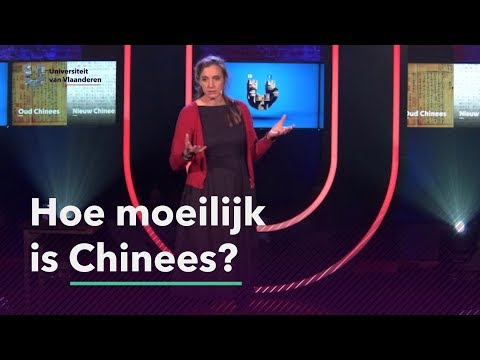 Hoe moeilijk is Chinees?