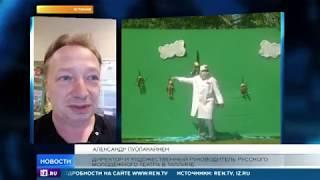Безумие авторских прав: эстонский Красный Крест объявил войну доктору Айболиту