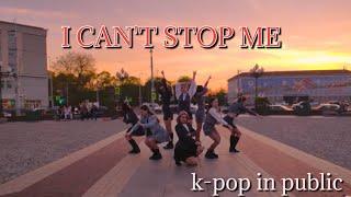 "[KPOP IN PUBLIC] TWICE (트와이스) ""I CAN'T STOP ME"" 아이 캔트 스탑 미  커버댄스 Dance Cover by JDF From Russia"