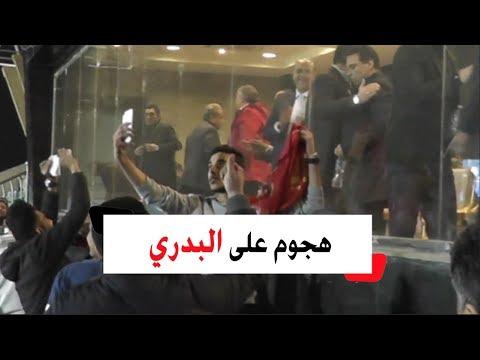 جماهير الأهلي تهاجم «البدري وأحمد حسن» بإشارات مسيئة عقب فوز بيراميدز