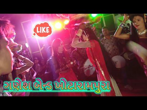 Ganesh band Khotarampura 2020 Superhit Timli song Full HD RTHD