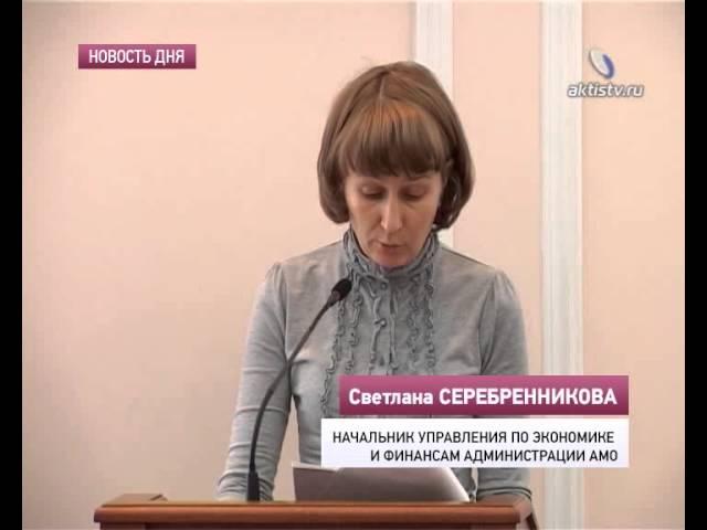 Депутаты решили, что дорожный фонд ангарчанам пока не нужен