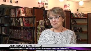 Начался прием заявок на участие в литературном конкурсе «Серая шейка» (Тагил-ТВ)