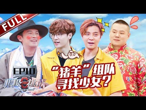 SMG上海电视台官方频道 SMG Shanghai TV Official Channel