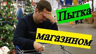 IKEA Белая Дача. Мы просто обалдели...