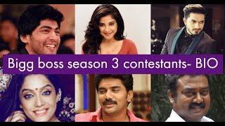 Contestants Of Bigg Boss 3 In Tamil