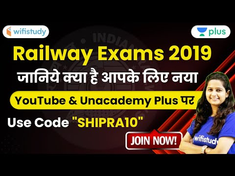 "Railway Exams 2019 | Know What's New for You | Use Promo Code ""SHIPRA10"" & Get 10% OFF"