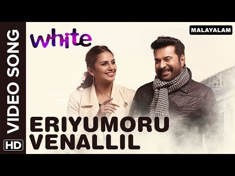 Eriyumoru Venalil Video Song (white)