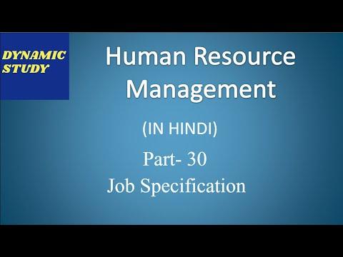 mp4 Job Specification, download Job Specification video klip Job Specification