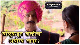 balumamachya navan changbhal colors marathi today episode