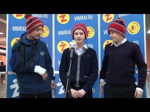 Денис Дитятев и его друзья, 13 лет
