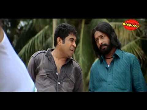 Annan Thampi Malayalam Movie Comedy Scene Mammootty