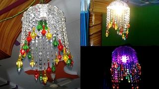 How To Make Lights Hanging Decoration | Door/Wall Hanging Decoration | DIY Crystal Chandelier